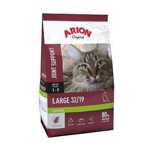 Mascotienda-Arion-Original-Cat-Large